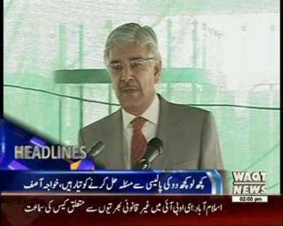 Waqtnews Headlines 02:00 PM 16 June 2016