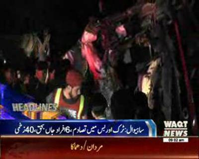 Waqtnews Headlines 09:00 AM 16 June 2016