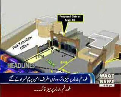 Waqtnews Headlines 12:00 PM 16 June 2016