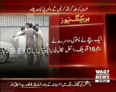 اوور ٹیک کیوں کیا؟پشاور میں معمولی تنازعے پر سرکاری گاڑی میں سوار افراد بےقابو