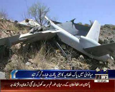 Aircraft Crashes In Mianwali