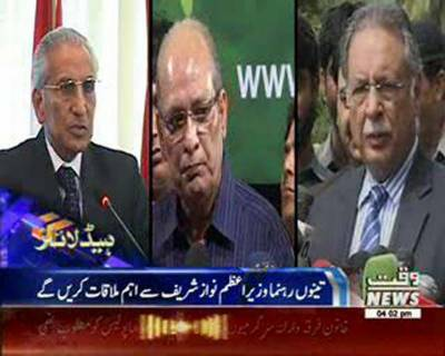 Waqtnews Headlines 04:00 PM 18 June 2016