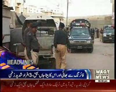 Waqtnews Headlines 06:00 PM 18 June 2016