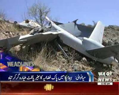 Waqtnews Headlines 11:00 AM 18 June 2016