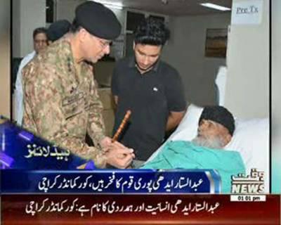 Waqtnews Headlines 01:00 PM 21 June 2016