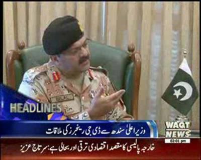 Waqtnews Headlines 02:00 PM 21 June 2016