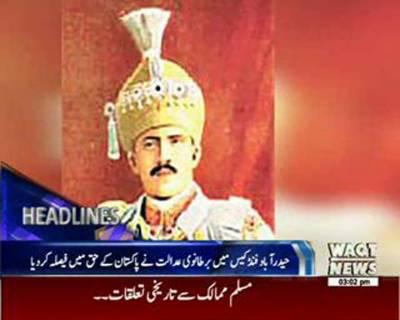 Waqtnews Headlines 03:00 PM 21 June 2016