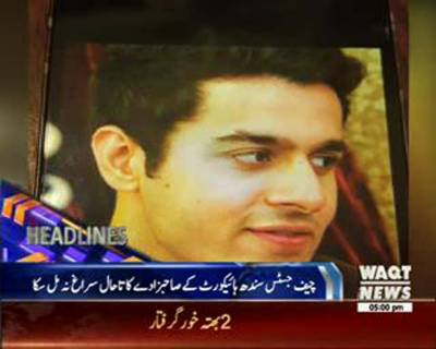 Waqtnews Headlines 05:00 PM 21 June 2016