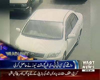 Waqtnews Headlines 10:00 AM 21 June 2016