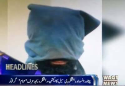 پشاور کے مختلف علاقوں میں پولیس اور سیکیورٹی فورسز نے سرچ آپریشن کرتے ہوئے دس افغان باشندوں سمیت 100سےزائد مشتبہ افراد کو گرفتارکر لیا،