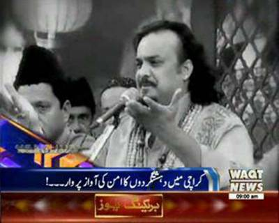 Waqtnews Headlines 09:00 AM 23 June 2016