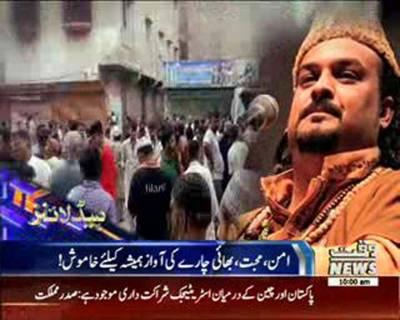 Waqtnews Headlines 10:00 AM 23 June 2016