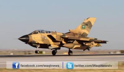 سعودی فضائیہ نےیمن سےداغا بیلسٹک میزائل ہدف تک پہنچنےسےقبل ہی تباہ کردیا