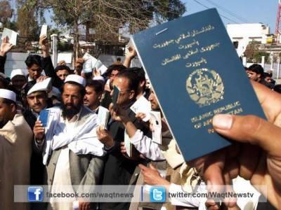 افغان مہاجرین کے پاکستان میں قیام کی مدت ختم ہونے میں صرف 4 دن باقی رہ گئے