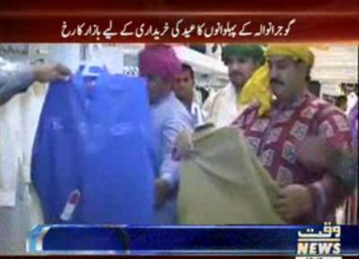 گوجرانوالہ کے پہلوانوں نے بھی عید کی خریداری کے لیے بازار کا رخ کر لیا