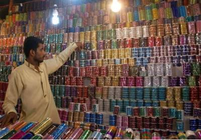 حیدرآباد شہرکو دیگراشیا کے ساتھ ساتھ چوڑیاں بنانے میں خاص اہمیت حاصل ہے