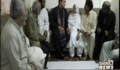 بلاول بھٹو زرداری تعزیت کیلئے امجد صابری کے گھر پہنچ گئے