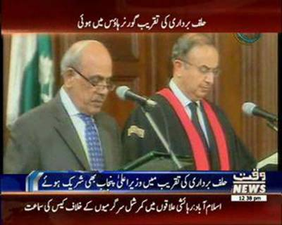 Justice Syed Mansoor Ali Shah took oath as the Chief Justice of Lahore High Court