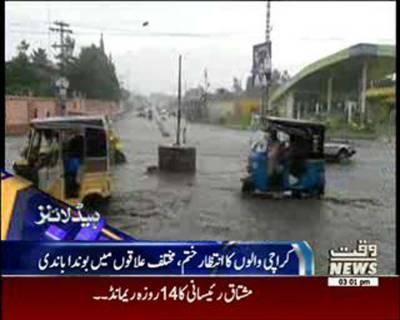 Waqtnews Headlines 03:00 PM 28 June 2016