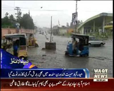 Waqtnews Headlines 06:00 PM 28 June 2016