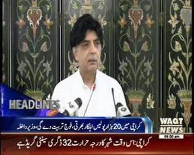 Waqtnews Headlines 09:00 AM 28 June 2016