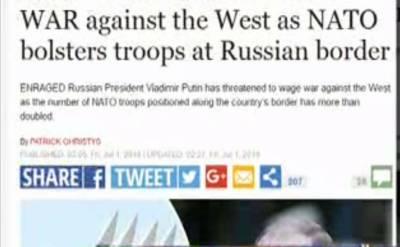 نیٹو بالٹک ریجن میں فوجوں کی تعداد دگنی کرکے روس کو اشتعال دلانا چاہتا ہے،اسلحے کی یہ اندھا دھند دوڑ یورپ کے مستقبل کو دھندلا دے گی :پیوٹن