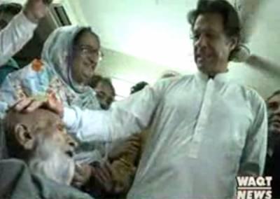 Imran Khan Visits Edhi Center