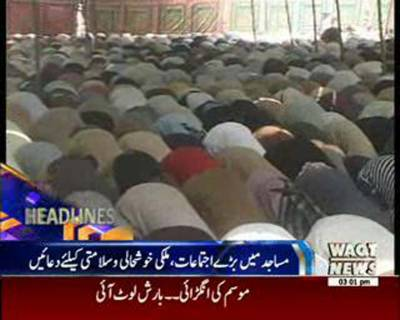 Waqtnews Headlines 03:00 PM 01 July 2016