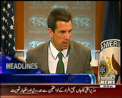 Waqtnews Headlines 09:00 AM 01 July 2016