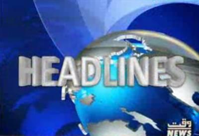 Waqtnews Headlines 10:00 PM 01 July 2016