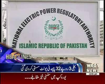 Waqtnews Headlines 12:00 PM 01 July 2016