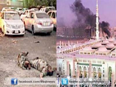 مدینہ منورہ اور مشرقی شہر قطیف میں دھماکے: 4سکیورٹی اہلکار شہید،5 افراد زخمی