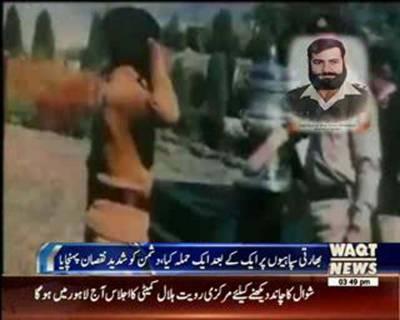 معرکہ کارگل کے عظیم قومی ہیرو کیپٹن کرنل شیر خان کا آج یوم شہادت