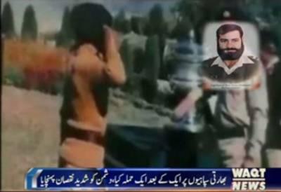 معرکہ کارگل کےعظیم قومی ہیرو کیپٹن کرنل شیر خان کا آج یوم شہادت ہے