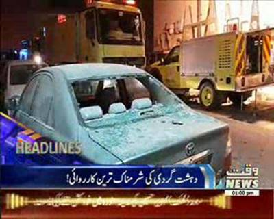 Waqtnews Headlines 01:00 PM 05 July 2016