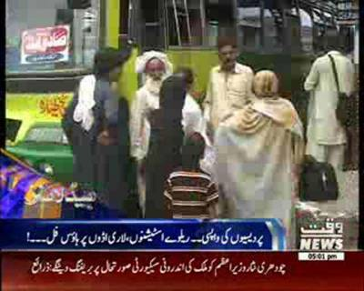 Waqtnews Headlines 05:00 PM 05 July 2016
