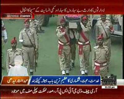 Funeral Paryer Of Abdul Sitaar Edhi In National Stadium