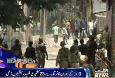 مقبوضہ جموں و کشمیر میں بھارت کی ریاستی دہشت گردی کا سلسلہ جاری، حریت رہنما تاحال گھروں میں نظر بند ہیں۔