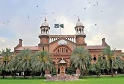 لاہور ہائیکورٹ میں سابق ججزسےسیکیورٹی واپس لئے جانے کے خلاف درخواست دائر کردی گئی