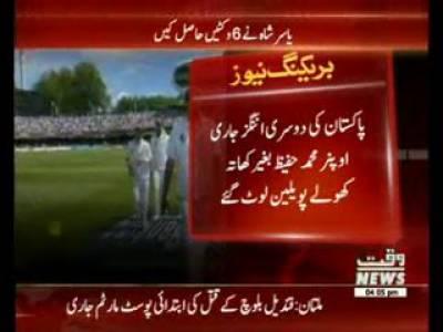 لارڈز ٹیسٹ، کھیل کے تیسرے روز انگلینڈ کی ٹیم 272رنز پر آؤٹ , پاکستان کی دوسری اننگز جاری