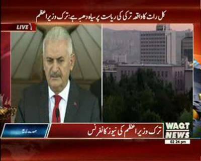 Turkish Prime Minister Talking To Media