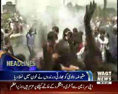 Waqtnews Headlines 06:00 PM 16 July 2016