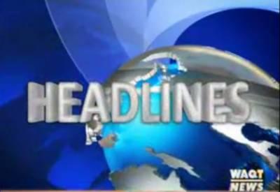 Waqtnews Headlines 11:00 AM 16 July 2016