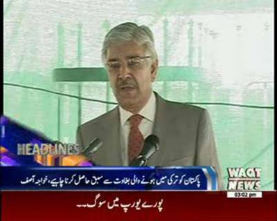Waqtnews Hwadlines 03:00 PM 16 July 2016