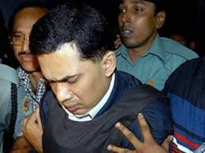 بنگلہ دیش کی عدالت نے سابق وزیراعظم خالدہ ضیا کے بیٹے طارق رحمان کو منٹی لانڈرنگ کا جرم ثابت ہونے پر7سال قید کی سزا سنا دی