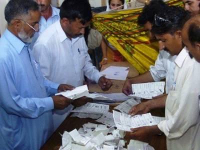 آزاد کشمیر الیکشن: مسلم لیگ ن کی برتری، پیپلز پارٹی دوسرے نمبر ، کئی برج الٹ گئے، لاہور میں پی ٹی آئی، ملتان ، پنڈی مین لیگی امیدوار کامیاب