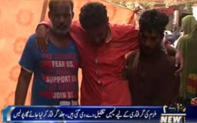 لاہور کےعلاقے اچھرہ میں شراب کے نشہ میں دھت ملزم کی اندھا دھند فائرنگ کے نتیجہ میں ایک شخص ہلاک جبکہ سسراوربیٹا شدید زخمی ہوگئے