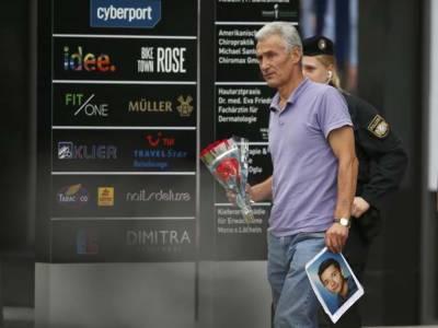 میونخ حملہ آور کی شناخت ایرانی نژاد جرمن علی ڈیوڈ سونبولی کے نام سے ہوئی ہے