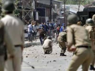 مقبوضہ کشمیر میں نہتے اور معصوم کشمیریوں کو بھارتی فوج کے مظالم سہتے سولہ دن بیت گئے