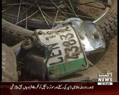داروغہ والا میں ڈمپر کی موٹرسائیکل اور رکشہ کو ٹکر،4افراد جاں بحق:لاہور